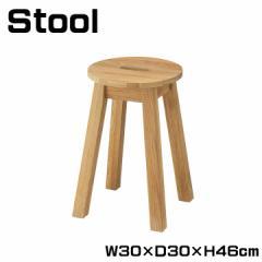 スツール いす イス 椅子 チェア スツールチェア 多目的スツール チェアー 丸スツール 台 小物置き 幅30cm 木製 天然木 北欧 MTK-522NA