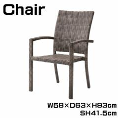 チェア 椅子 デッキチェア イス いす ガーデニング リゾートチェア お庭 ガーデン チェア スタッキングチェア 積み重ね 幅58cm NRS-430C