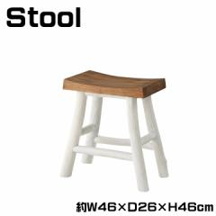 スツール いす イス 椅子 チェア スツールチェア 多目的スツール チェアー 角スツール 台 小物置き 約幅46cm 木製 天然木 NW-729