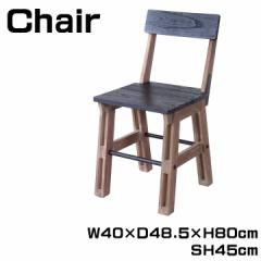 チェア ダイニングチェア 幅40cm 椅子 いす 食卓椅子 チェアー ダイニングチェアー 木製 シンプル 天然木 スチール NW-851C