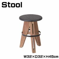 スツール いす イス 椅子 チェア スツールチェア 多目的スツール チェアー 丸スツール 台 小物置き 幅32cm 木製 天然木 スチール NW-856