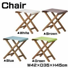 スツール 椅子 デッキチェア イス いす ガーデニング アウトドア お庭 木製 ガーデン チェア 折りたたみ 屋外 幅42cm NX-602