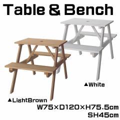 テーブル ガーデンテーブル テラステーブル ベンチ 長椅子 ガーデンチェア ガーデンベンチ テーブル ベンチ 幅75cm 食卓 テーブル ODS-91
