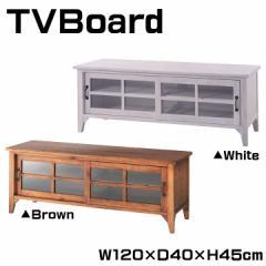 ローボード リビングボード テレビ台 テレビボード 木製 幅120cm 木製テレビ台 AVボード AV収納 AVラック TV台 TVボード TVラック PM-305