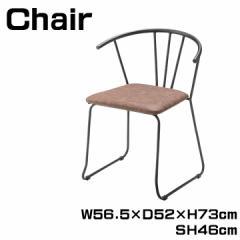 チェア ダイニングチェア デスクチェア 幅56.5cm 椅子 いす 食卓椅子 チェアー ダイニングチェアー シンプル ソフトレザー TEC-64