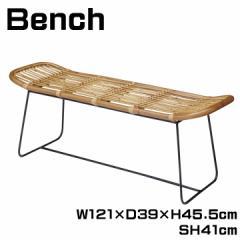 ベンチ ラタン ガーデンベンチ リゾートベンチ 2人掛け 幅121cm 長椅子 ベンチ椅子 ベンチチェア ロングチェアー ベンチイス TTF-923