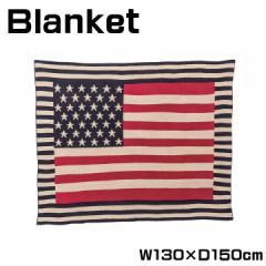 ベッドカバー ブランケット アメリカ 国旗 USA 130×150cm TTZ-205
