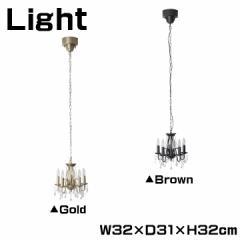 ライト ペンダントライト シャンデリア シャンデリアライト 天井 照明 5灯 5バルブ リモコン付き 電球付き LTH-703A