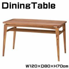 ダイニングテーブル 2人掛け 2人用 テーブルのみ 幅120cm 長方形 木製 天然木 食卓 机 テーブル リビング シンプル NET-722T