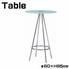 バーテーブル カウンターテーブル 丸型 円形 ラウンドテーブル ガラス天板 ハイタイプ テーブル 幅60cm PT-212