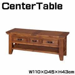 ヴィンセント センターテーブル (VIC-852)