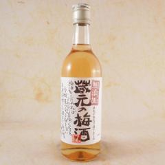 お中元 ギフト 梅酒 蔵元の梅酒 500ml 愛媛県 栄光酒造 リキュール