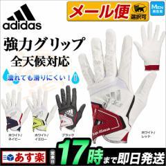 【メール便選択可】adidas アディダス ゴルフ  AWS81 ハイパワーバンド グローブ 全天候対応 (メンズ)【手袋】