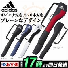 2017年新作 adidas アディダス ゴルフ  AWR96 クラブケース 4(47インチ対応)