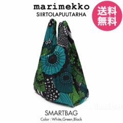 マリメッコ marimekko シイルトラプータルハ スマートバッグ エコバッグ 160/BWHITE,GREEN,BLACK 041404【DM便で送料無料】