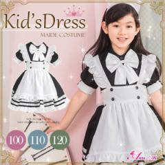 ハロウィン 衣装 コスプレ 子供 女の子 ドレス 変装 仮装 ジュニア かわいい 可愛い お姫様 プリンセス キッズ 子供用 ハロウィンコスチ