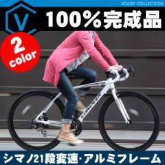 【完成品】自転車 ロードバイク 700c ライト付き シマノ21段変速 超軽量 アルミフレーム CANOVER カノーバー CAR-015 UARNOS