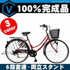 【完成品】自転車 26インチ シティサイクル おしゃれ ママチャリ シマノ6段変速 voldy.collection VO-VM-266【voldy】