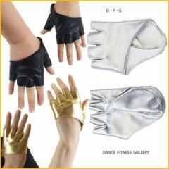 ☆DF31160 フィンガーレスショートグローブ   ダンス 衣装 ヒップホップ ステージ 衣装 手袋 K-POP