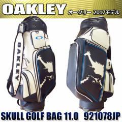 【2017モデル】【新色】オークリー 921078JP スカル ゴルフバッグ11.0 ADブルー(61D) キャディバッグ OAKLEY SKULL GOLF BAG 11.0 AD