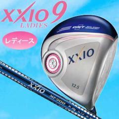 【レディース】【2016モデル】 ダンロップ ゼクシオ9 ドライバー シャフト:MP900L カーボン 日本正規品 DUNLOP XXIO9