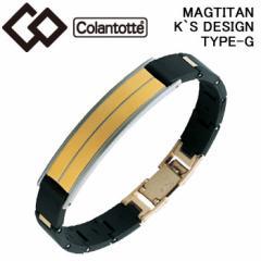 Colantotte (コラントッテ) マグチタン ケイズデザイン TYPE-G