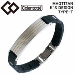 Colantotte (コラントッテ) マグチタン ケイズデザイン TYPE-T