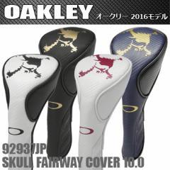 【2016モデル】オークリー 92937JP スカル フェアウェイ用ヘッドカバー 10.0  OAKLEY SKULL FAIRWAY COVER 10.0