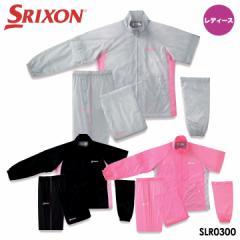 【オマケ付!】【レディース】 ダンロップ スリクソン SLR0300 レインウェア 上下セット)SRIXON 特価【雨対策】