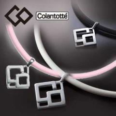 【選べる無料ラッピング】Colantotte  コラントッテ TAO ネックレス CO