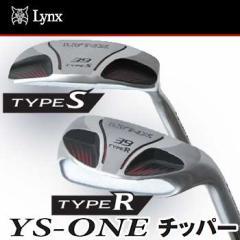 【2015モデル】リンクス ゴルフ ワイエス・ワン チッパー シャフト:オリジナルスチール LYNX YS-ONE
