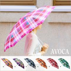 fd49b6277645 AVOCA アヴォカ Folding Umbrella 折りたたみ傘 アボカ 傘 雨傘 日傘 折り畳み 6本骨 50cm レディース