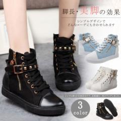 レディース シューズ 靴 スニーカー ハイカット 面ファスナー マジックテープ 帆布 スタッズ ロック風 韓国風ファッション