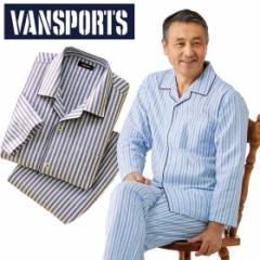 VANSPORTS ヴァンスポーツ サッカーストライプ パジャマ 2色組 サッカー生地 ドライタッチ メンズ 春夏 955237【送料無料】