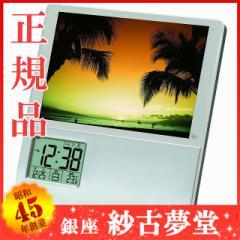 ADESSO アデッソ クロック レコーダーフォトフレームクロック デジタル時計 K-886