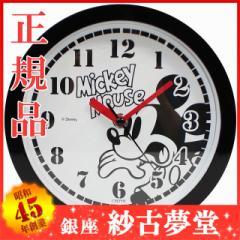 クレファー CREPHA  Disney ディズニー 壁掛け時計 ミッキーマウス アナログ表示 置き掛け兼用 連続秒針 ブラック DIC-5032-1MK