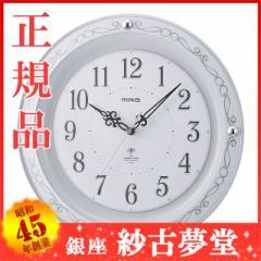 MAG マグ クロック セルマン アナログ ラウンド 電波掛時計 ホワイト W-664 WH  掛け時計 壁掛け時計