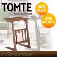 トムテ サイドテーブル サイドテーブル テーブル 木 木製 東谷(azumaya) TAC-239WAL
