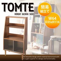 東谷(azumaya) トムテ Tomte TAC-246WAL シェルフ ラック 棚 木製 カントリー