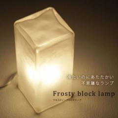 Frosty block lamp / フロスティブロックランプ / AW-0332 / ART WORK STUDIO / アートワークスタジオ / フロアライト / フロアランプ /