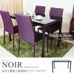 ダイニングテーブル ダイニング テーブル ガラステーブル 食卓テーブル