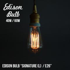 Edison Bulb Signature (L) エジソンバルブ シグネチャー L / 40W / 60W / E26