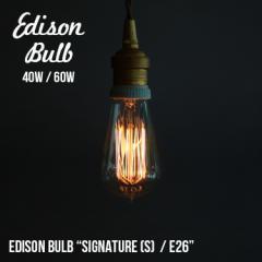 Edison Bulb Signature (S) エジソンバルブ シグネチャー S / 40W / 60W / E26