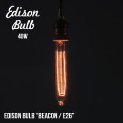 Edison Bulb Beacon エジソンバルブ ビーコン / 40W / E26