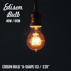 Edison Bulb A-Shape (S) エジソンバルブ Aシェイプ S / 40W / 60W / E26