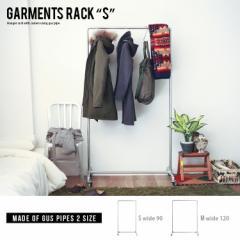 """DETAIL Garments Rack """"S"""" ガーメンツラック """"S"""" ガス管を使用したキャスター付きハンガーラック。 (S 90cm)"""