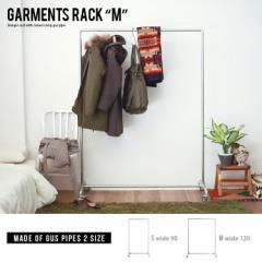 """DETAIL Garments Rack """"M"""" ガーメンツラック """"M"""" ガス管を使用したキャスター付きハンガーラック。 (M 120cm)"""