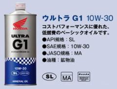 ホンダ G1 SL10W30 1リットル 1L SL/MA 30381