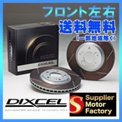 DIXCEL FS レガシィ ツーリングワゴン BH5 01/02〜
