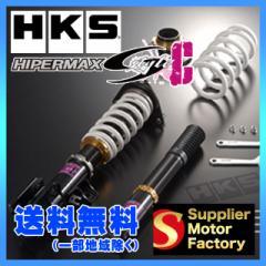 HKS HIPER MAX S-Style C ワゴンR MC21S, MC22S 98/10-02/03 K6A(TURBO) 80110-AS101